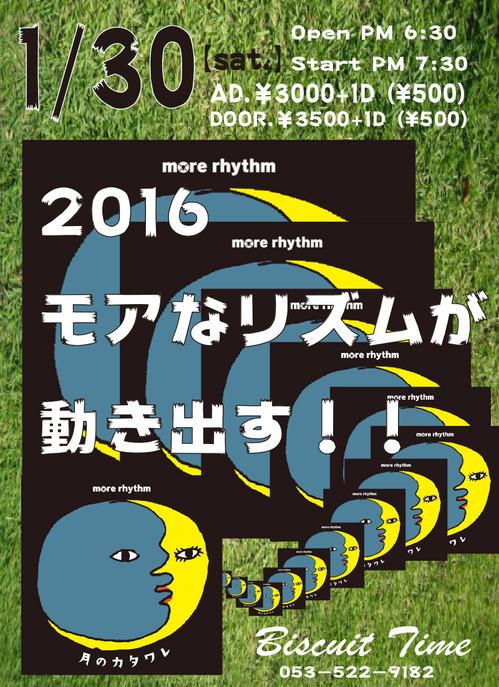 201512315216.jpg