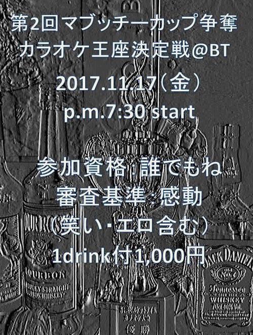201772203923.jpg