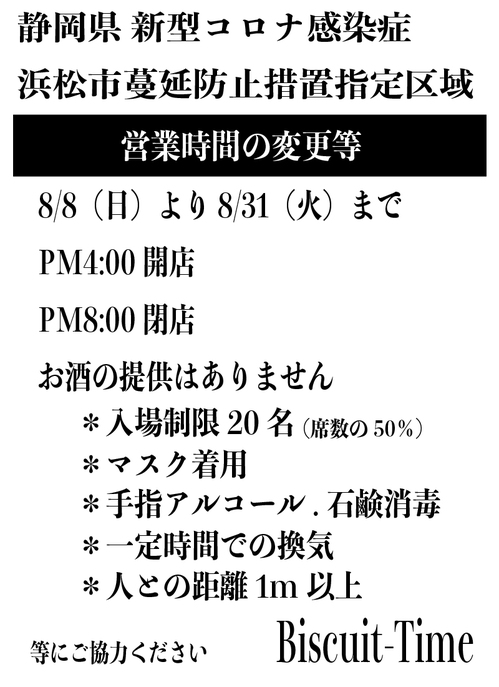 20218717500.jpg