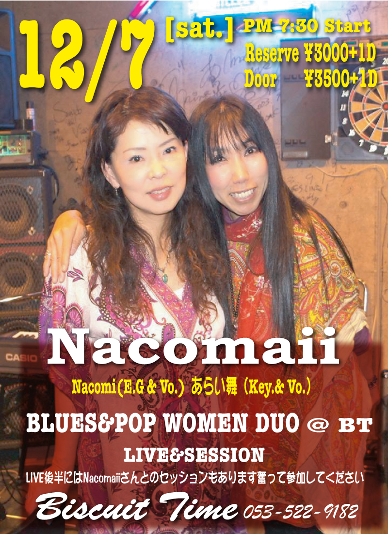 Nacomaii: BLUES&POP WOMAN DUO LIVE&SESSION@BT