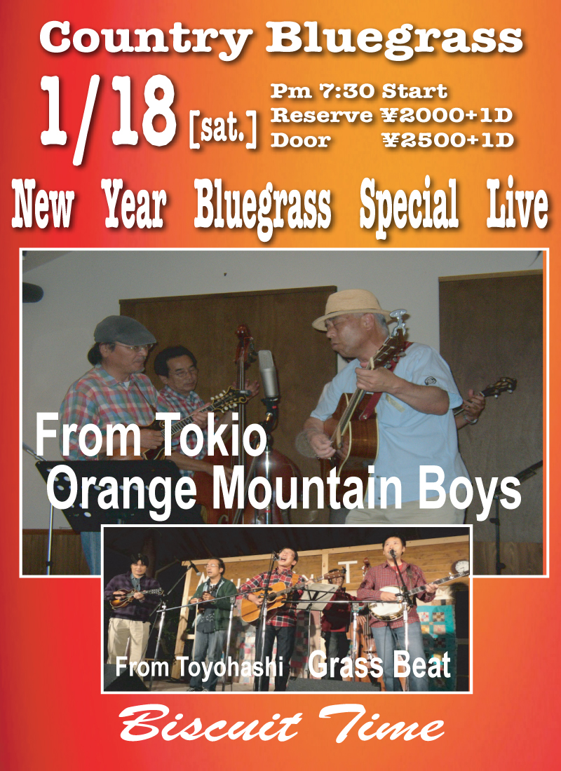 New Year Bluegrass Special Live