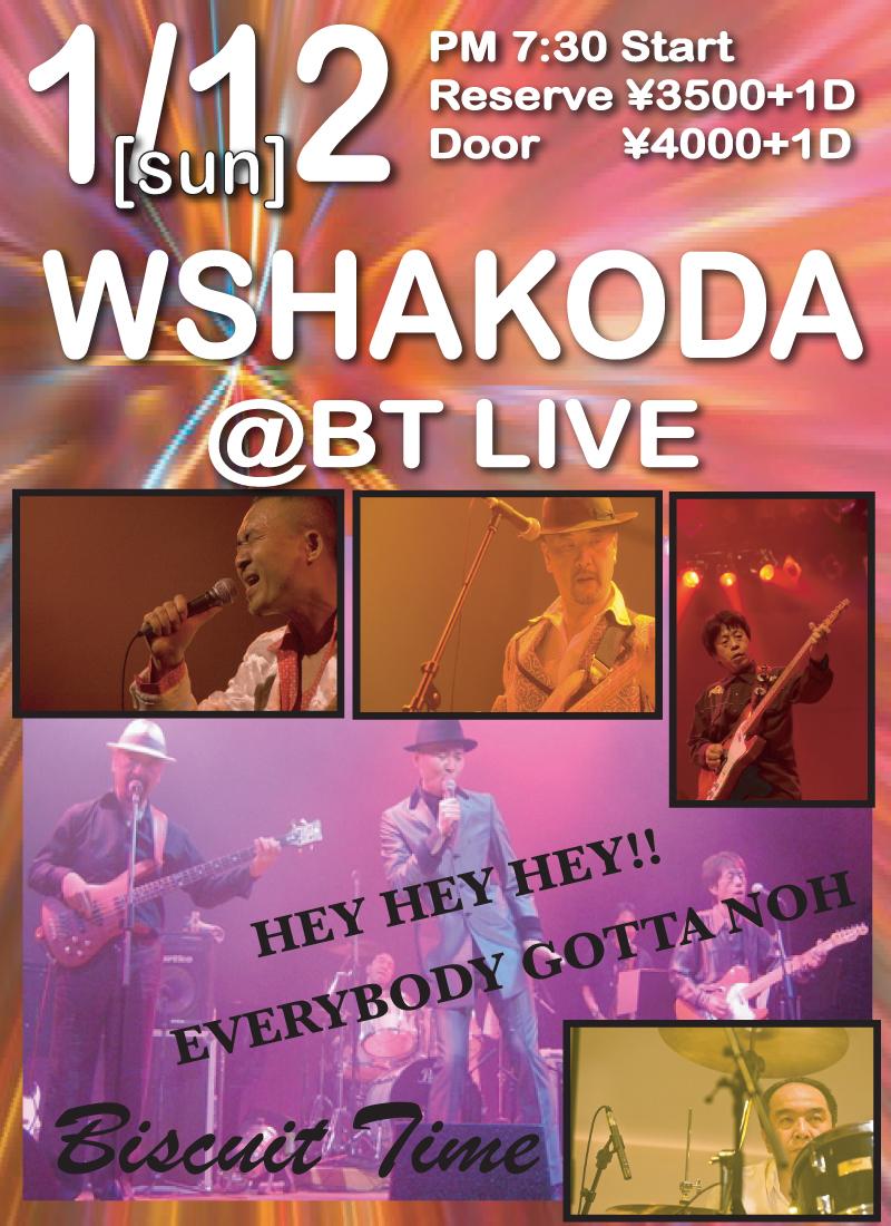 ウシャコダ @BT LIVE