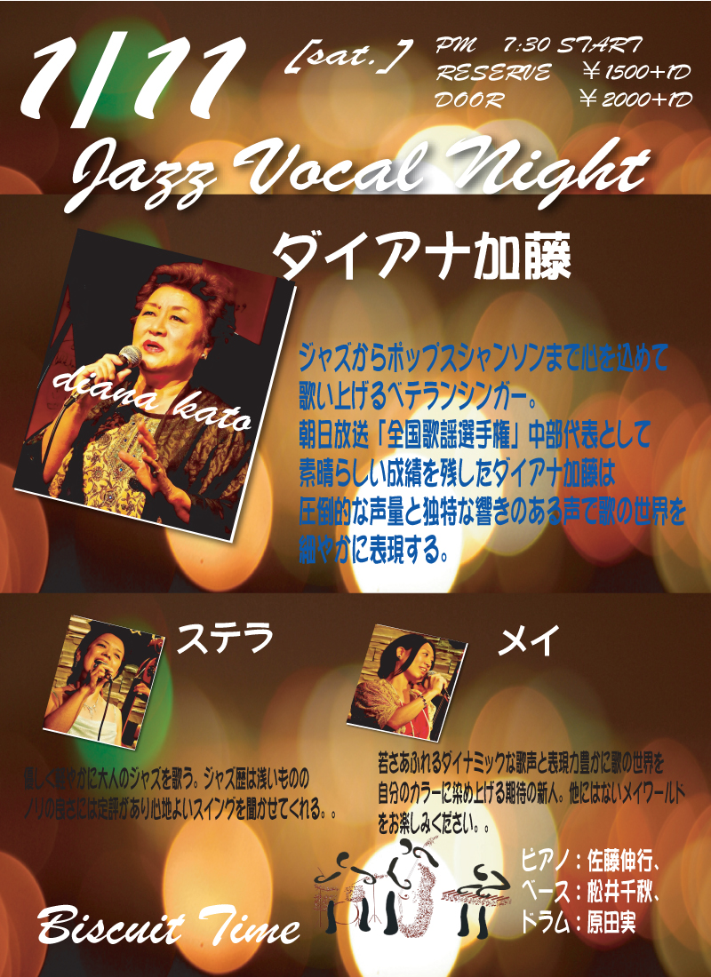JAZZ VOCAL NIGHT@BT