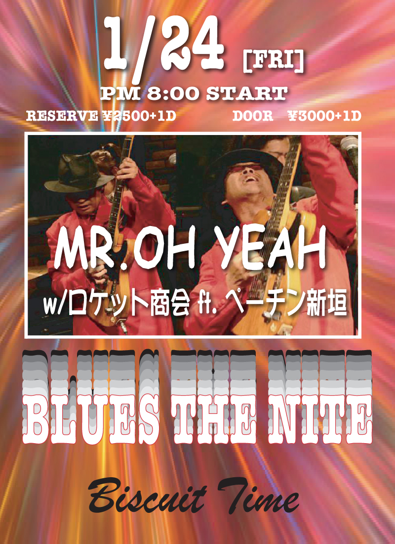 MR.OH YEAH&ロケット商会 ft.ペーチン新垣 BLUES THE NITE