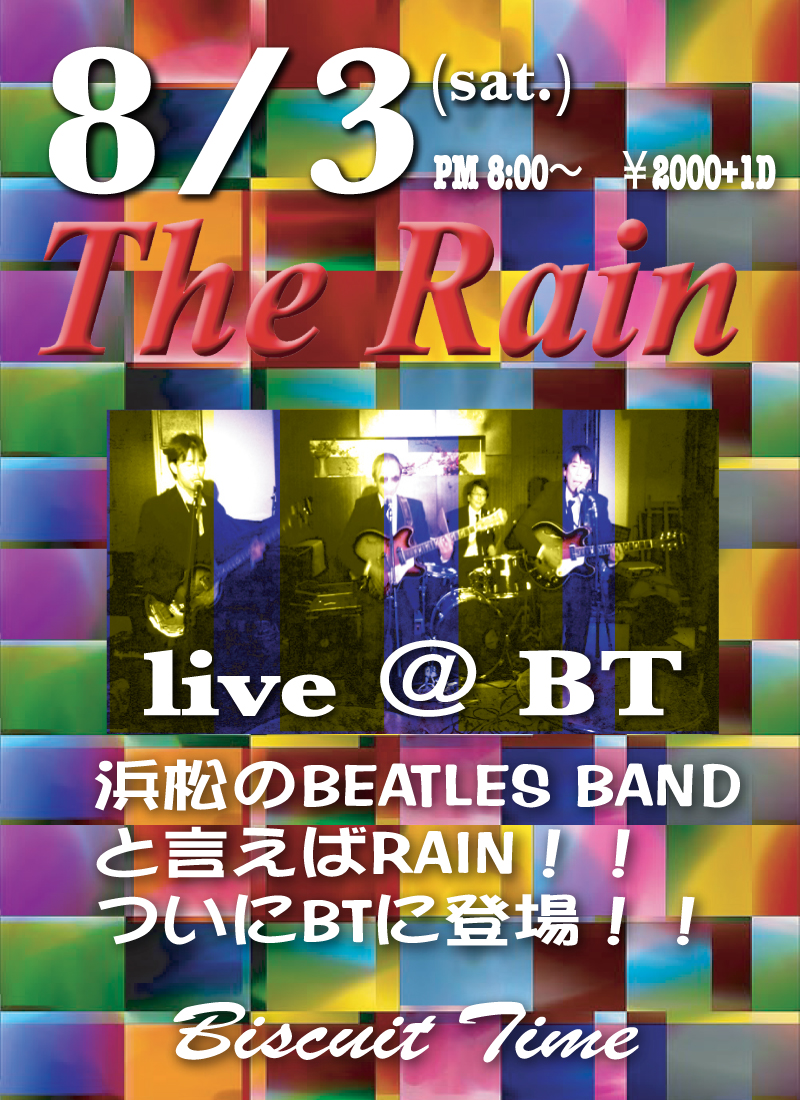 THE RAIN @BT LIVE