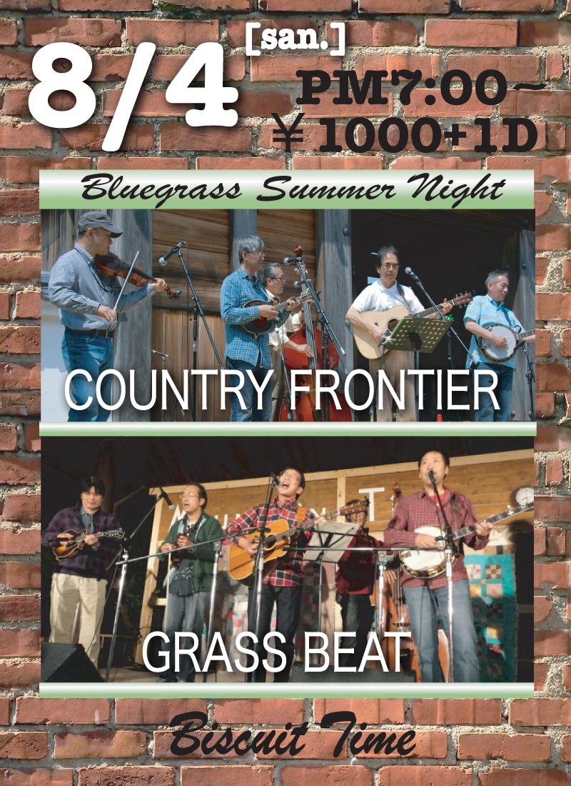 COUNTRY FRONTIER & GRASS BEAT  Bluegrass Summer Night
