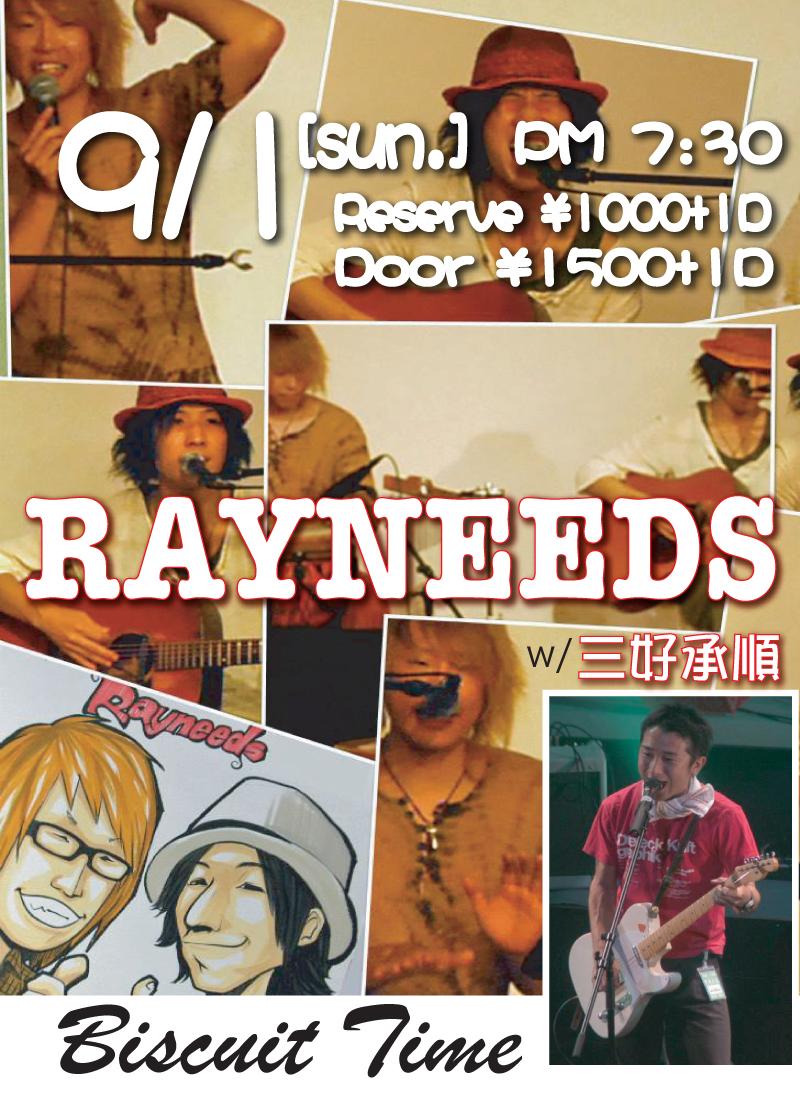 Rayneeds(レイニーズ) HIRO(Guitar&Vocal)/SHIN(Djembe) OA 三好 承順