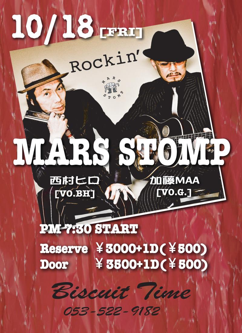 MARS STOMP  ROCKIN' @BT