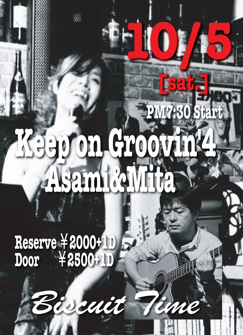 鈴木麻美(Vo) with 三田しょうじ(Gt)  KEEP ON GROOVIN' 4