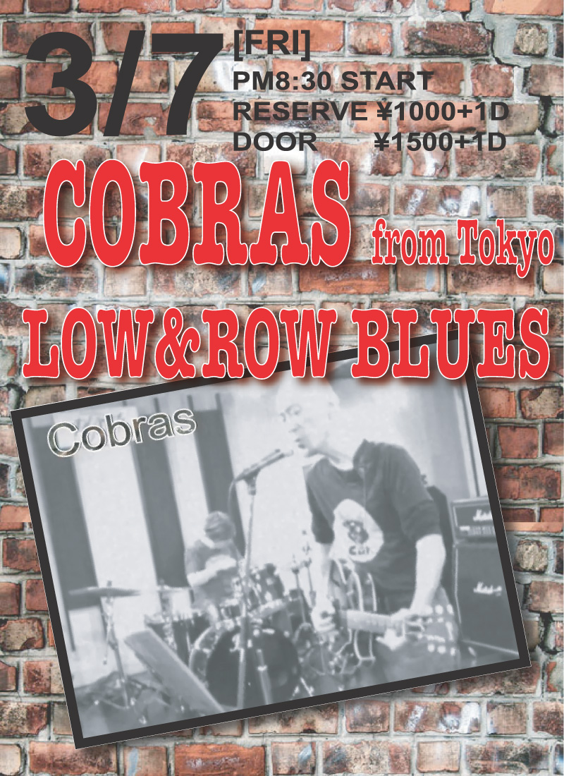 COBRAS :LOW&ROW DOWN BLUES@BT