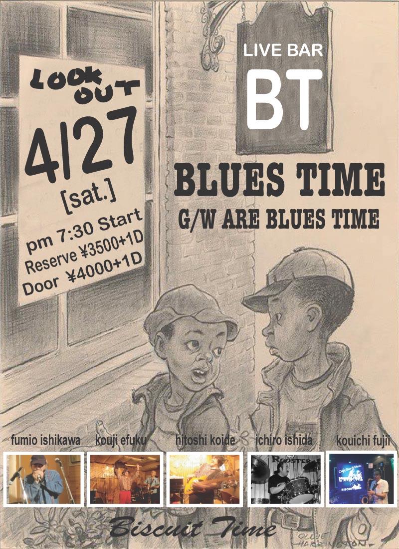 ブルースタイム:G/W ARE BLUES TIME
