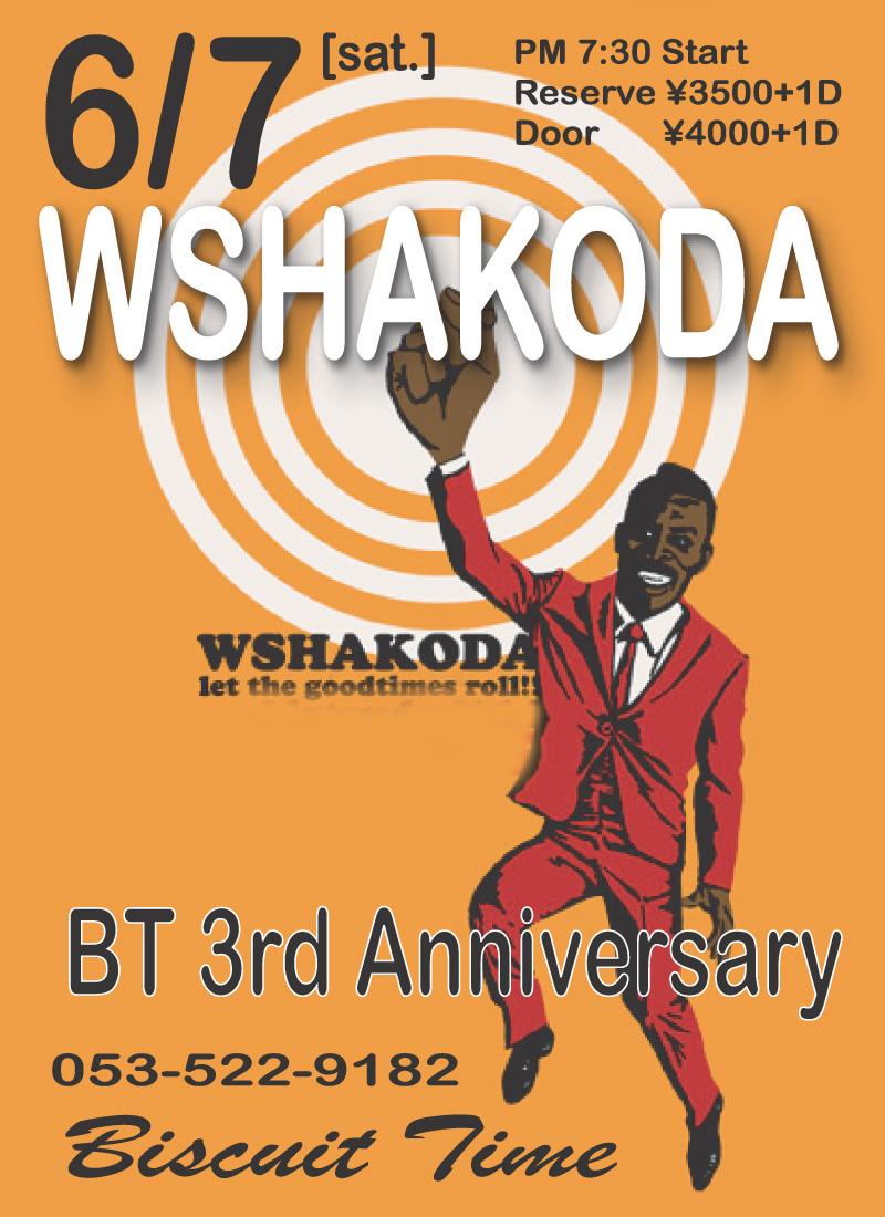 ウシャコダ   BT 3周年ANNIVERSARY LIVE