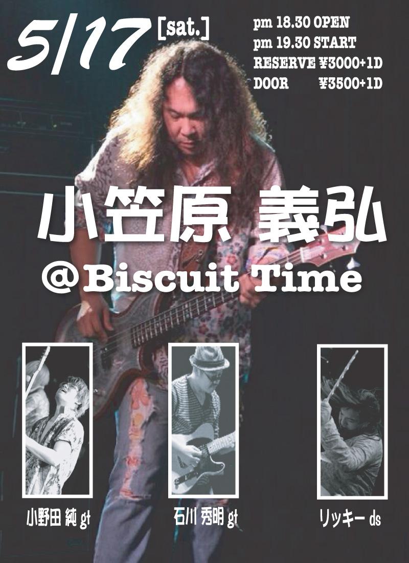 小笠原 義弘 BLUES ROCK LIVE @BT
