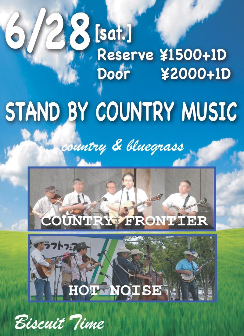 カントリー フロンティア&ホット ノイズ:STAND BY COUNTRY MUSIC@BT