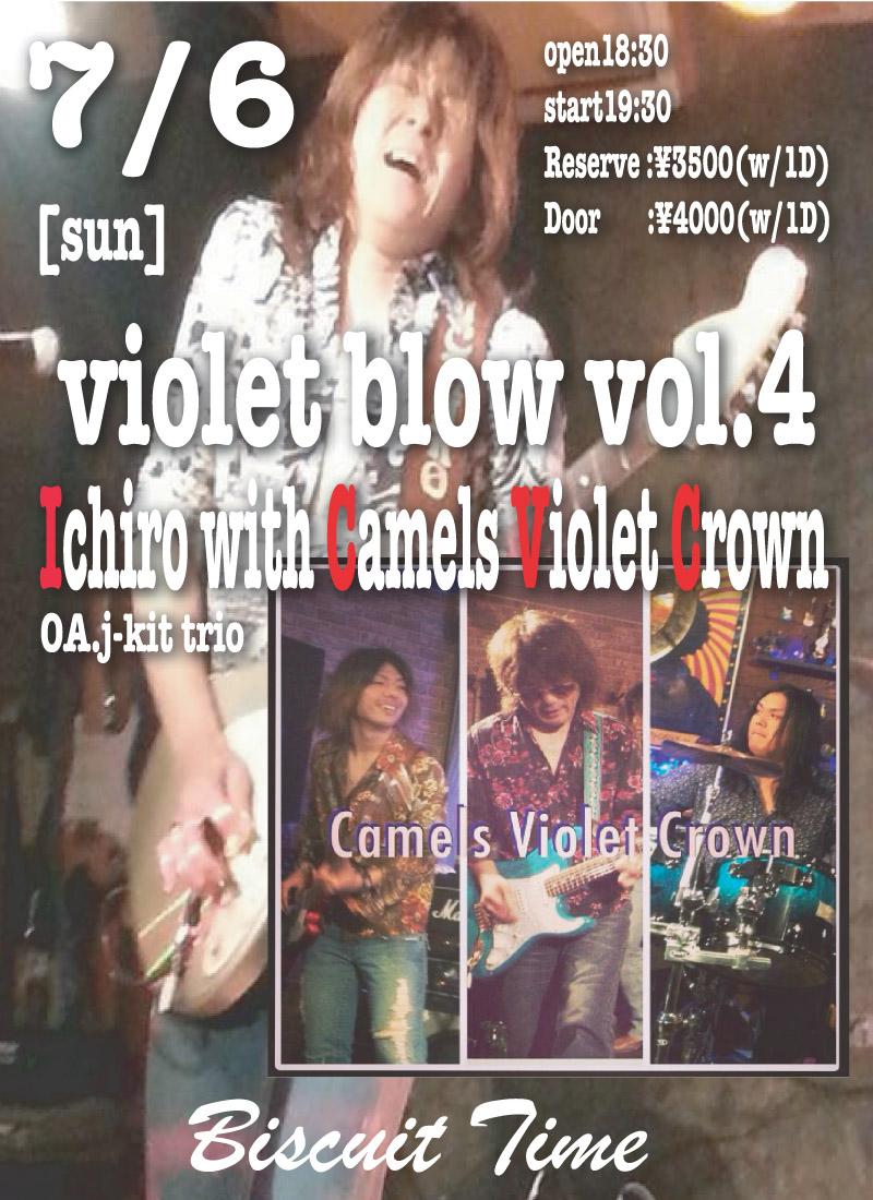 ichiro wiht camels violet crown : violet blow vol.4 @ Biscuit Time