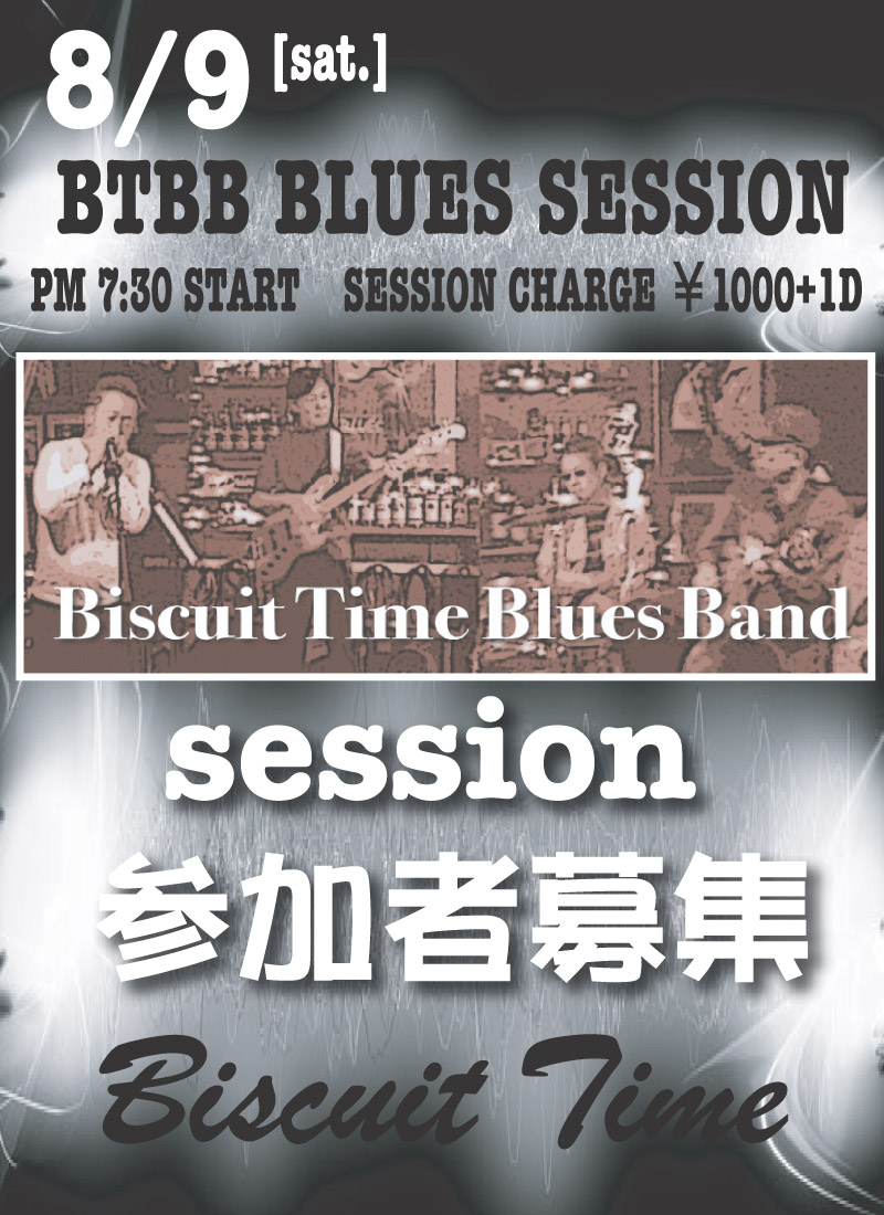 BTBB(ビスケットタイム ブルースバンド) BLUES SESSION VOL.1