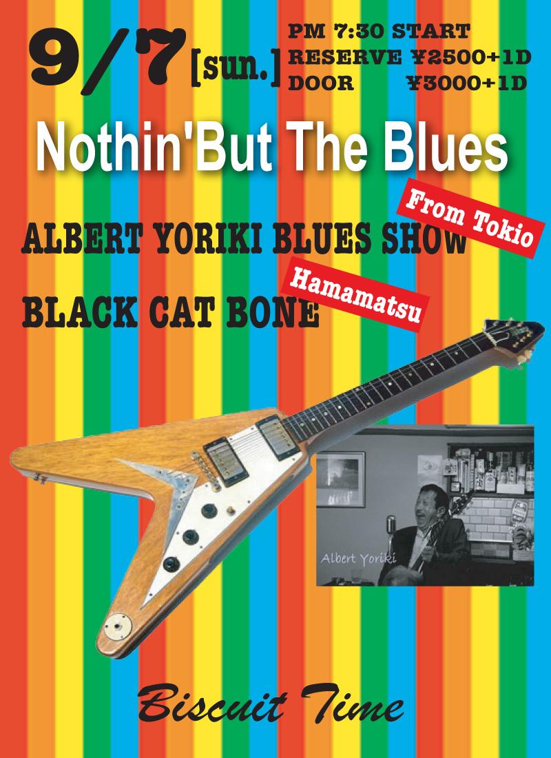 アルバート寄木 BLUES SHOW&BLACK CAT BONE