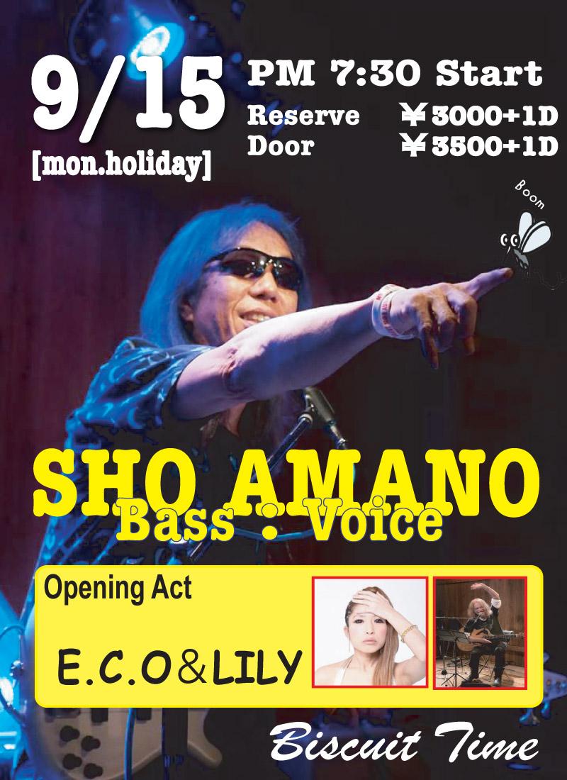 SHO AMANO:BASS&VOICE 2 @BT