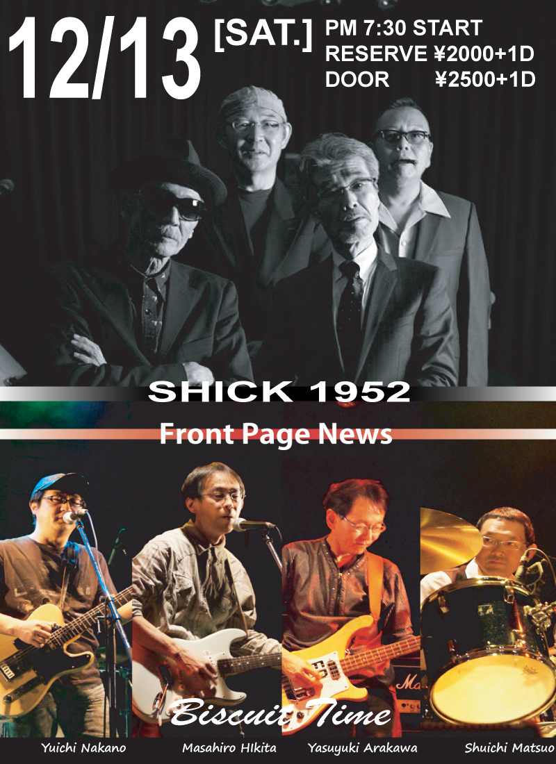 SHICK 1952 & FRONT PAGE NEWS:IN BT