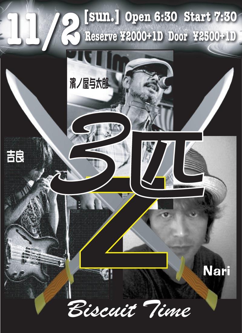 3匹 Z: @BT