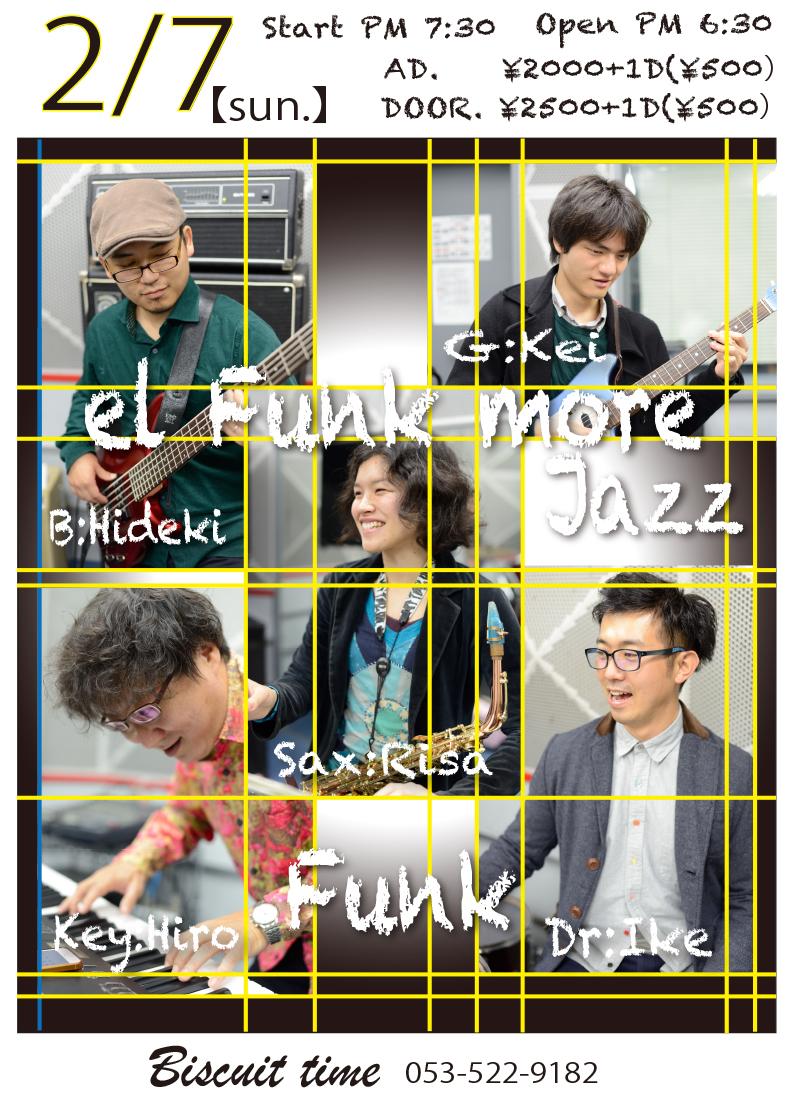 (日)  【JAZZ FUNK】  el Funk more:Jazz Funk