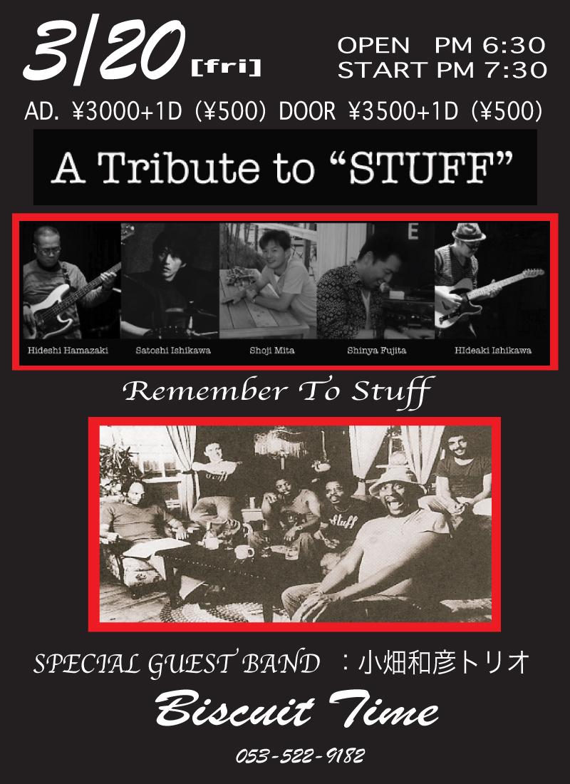 (金) [FUSION]  A Tribute To Stuff  c/w :小畑和彦トリオ@BT
