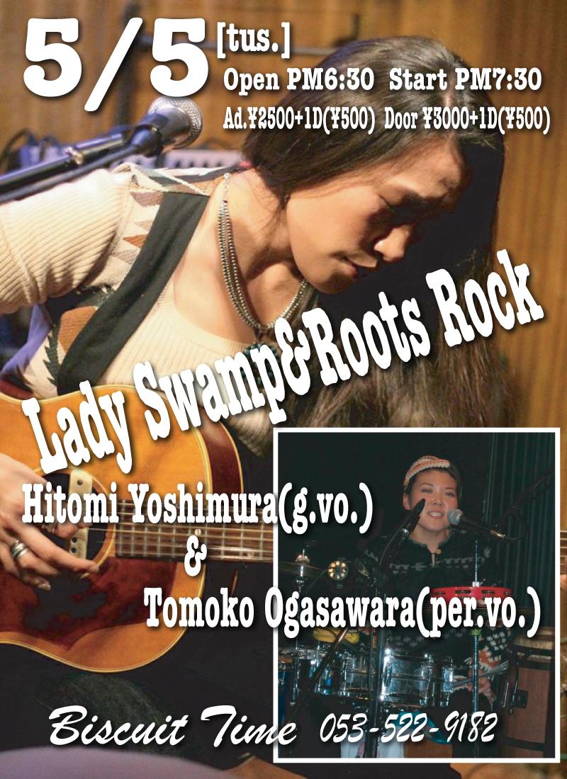 (火祝)[ SWAMP ROCK] 吉村瞳&小笠原友子:LADY WAMP&ROOTS ROCK 5@BT