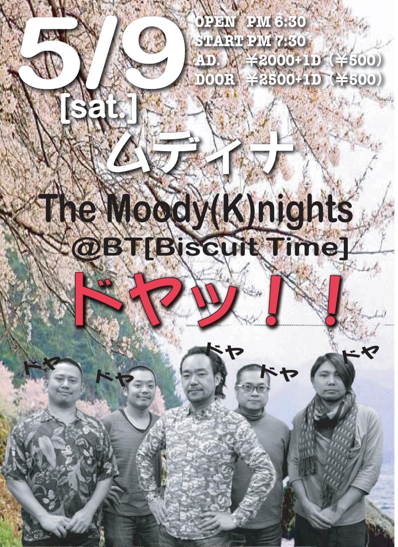 (土) [FUSION FUNK]  The Moody (K)nights @BT