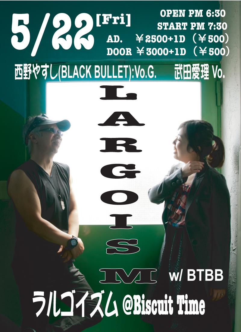 (金)[BLUES ROCK]  Largoism ラルゴイズム @Biscuit Time  西野やすし(BLACK BULLET):Vo.G. 武田愛理 Vo. & BTBB