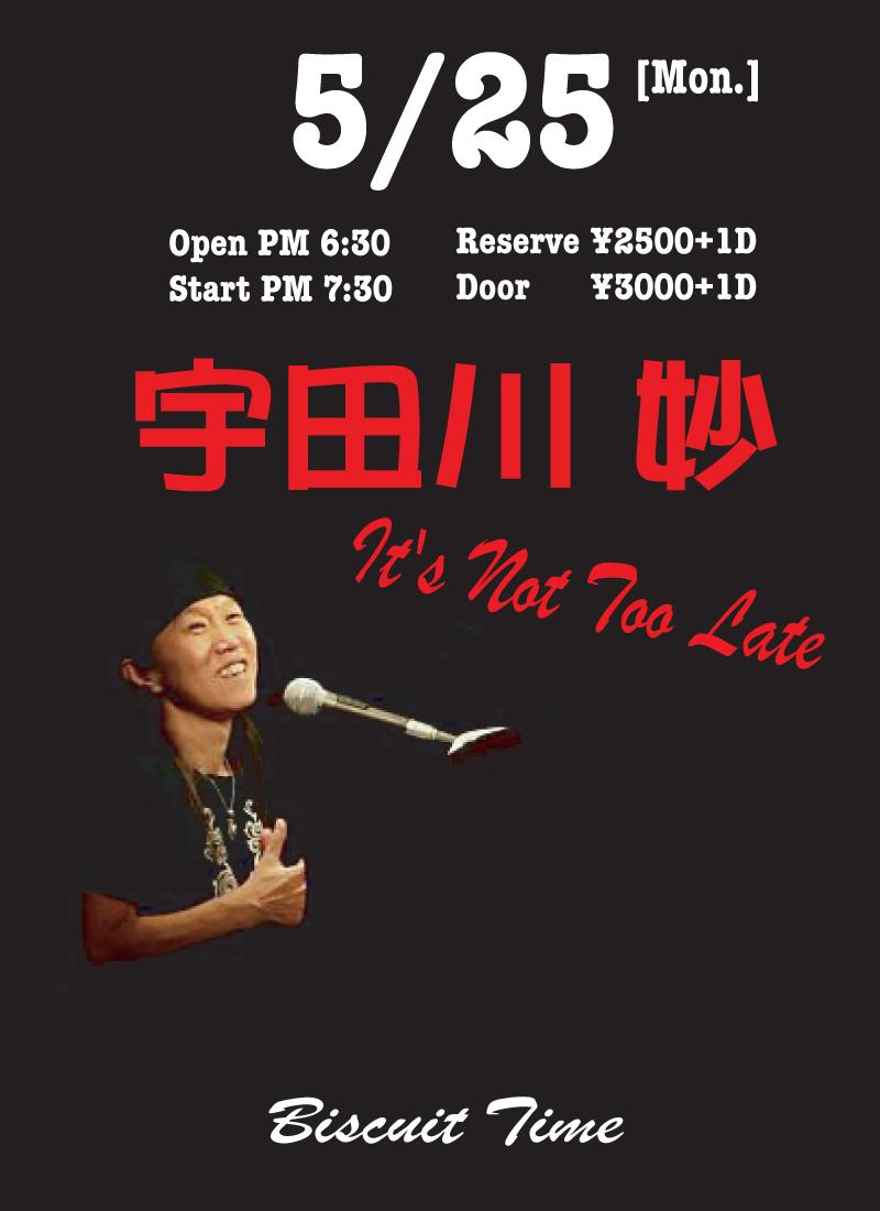 (月)  JAZZY POPS  宇田川 妙:『It's Not Too Late』 TOUR@BT