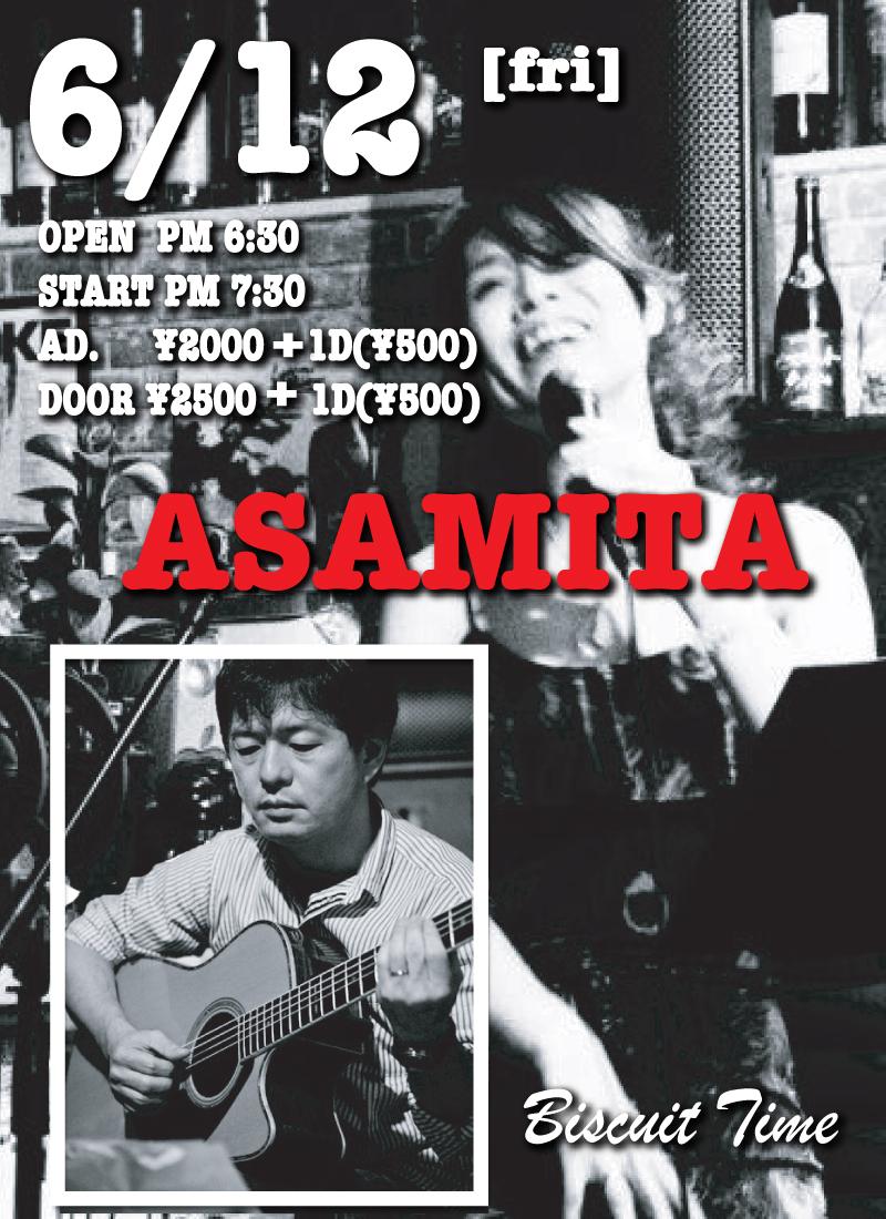 (金)[POPS] ASAMITA:鈴木麻美(Vo) with 三田しょうじ(Gt)  KEEP ON GROOVIN' 5