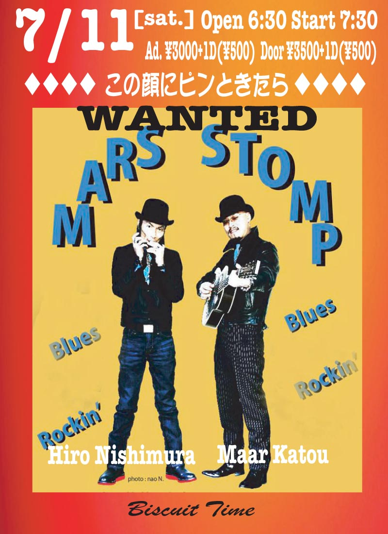 (土)  [BLUES]  MARS STOMP:TOUR IN BT  西村ヒロ&加藤MARR