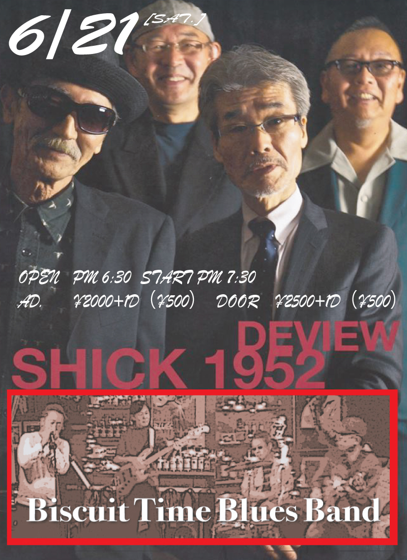 (日)  [BLUES POPS]  SICK1952&BTBB@BT