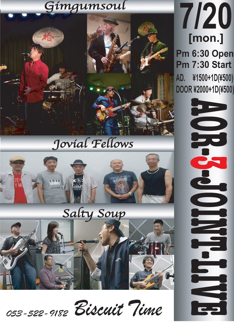 (月祝)[POPS ROCK] AOR 3-JOINT LIVE SALTY SOUP,GIMGUMSOUL,JOVIAL FELLOWS