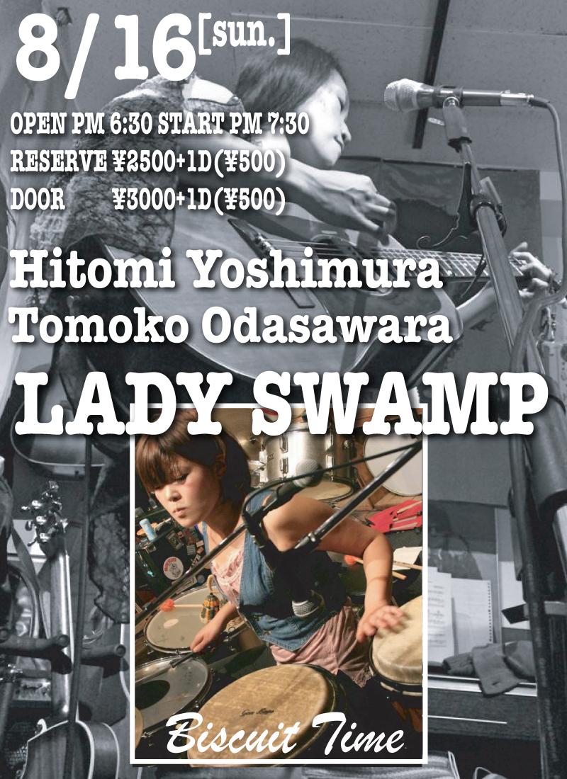 (日) [SWAMP ROCK]  吉村瞳&小笠原友子:LADY WAMP 6@BT