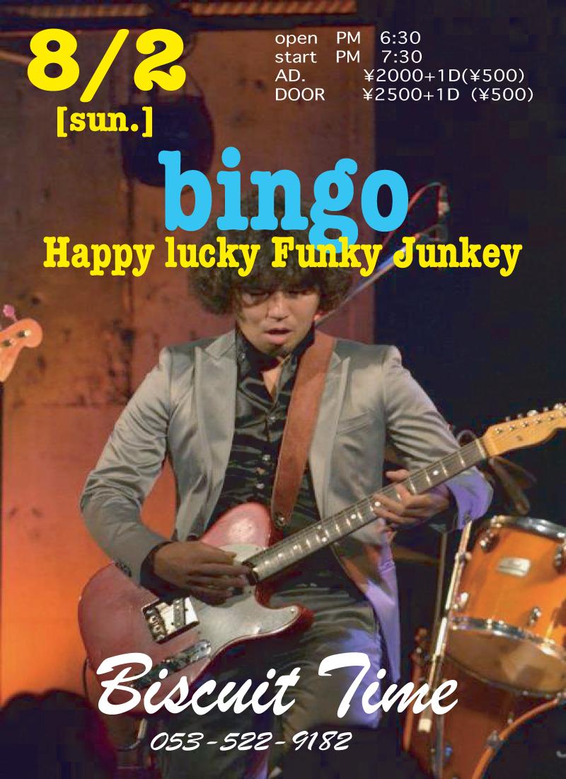 (日)  ROCK  bingo:Hamamatsu 1st time meeting@ BT  Happy lucky Funky Junkey