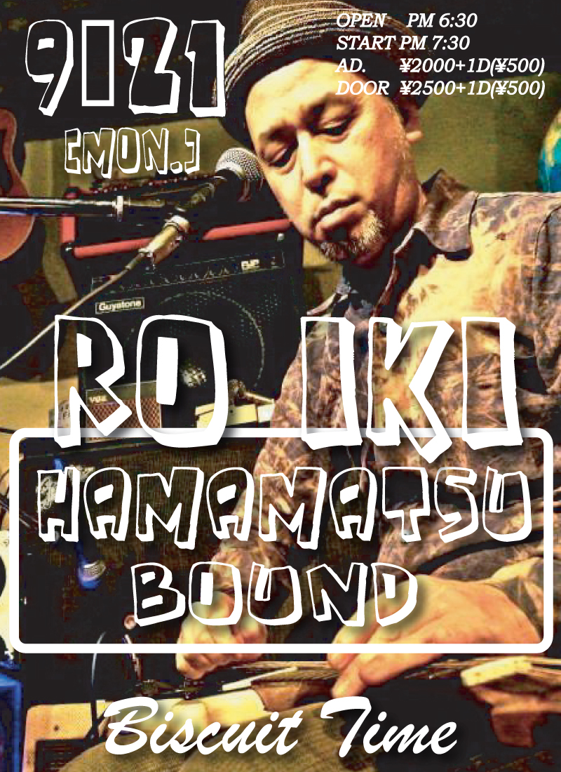 (月祝)[Blues] Ro Iki:Hamamatsu Bound OA:やじのすけ@BT