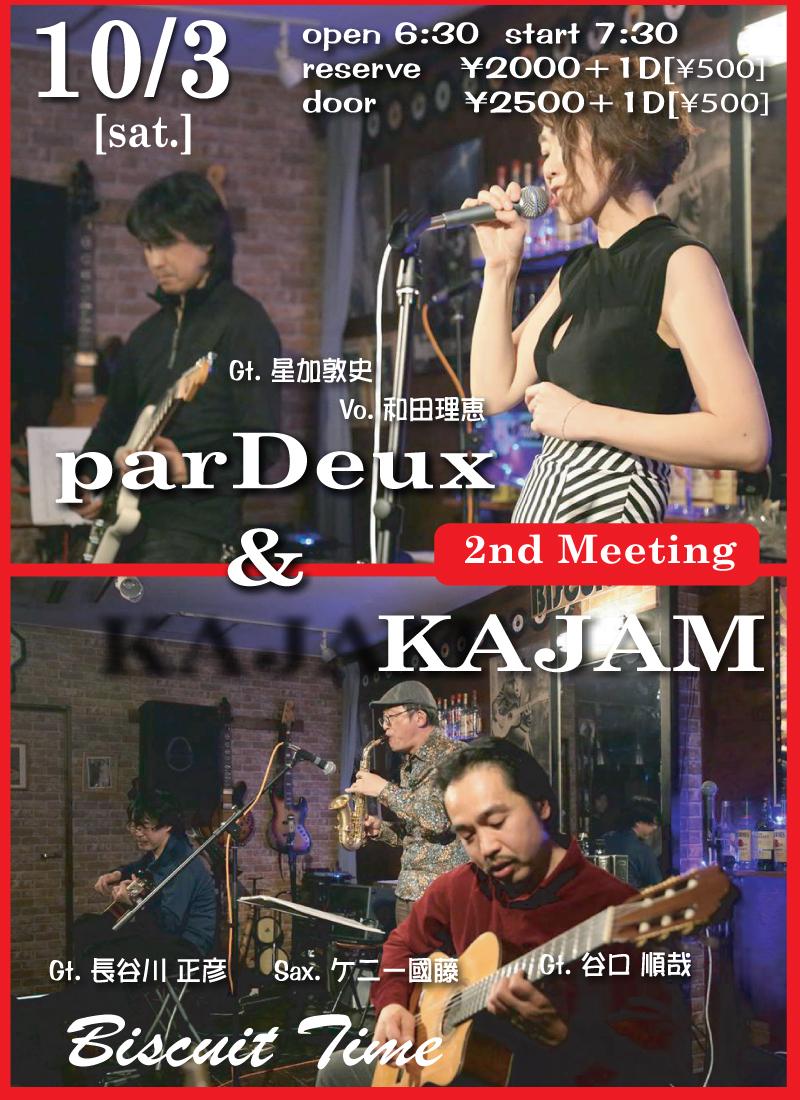 (土) [FUSION POPS]  KAJAM&パドゥ:2ND MEETING@BT