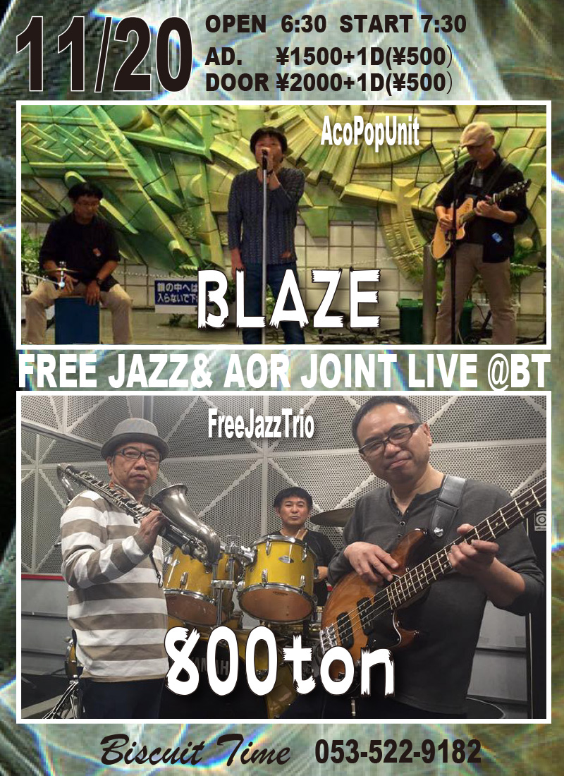 (日)【JAZZ ROCK】  (日)  JAZZ ROCK  800ton & BLAZE : FREE JAZZ& AOR JOINT LIVE @BT