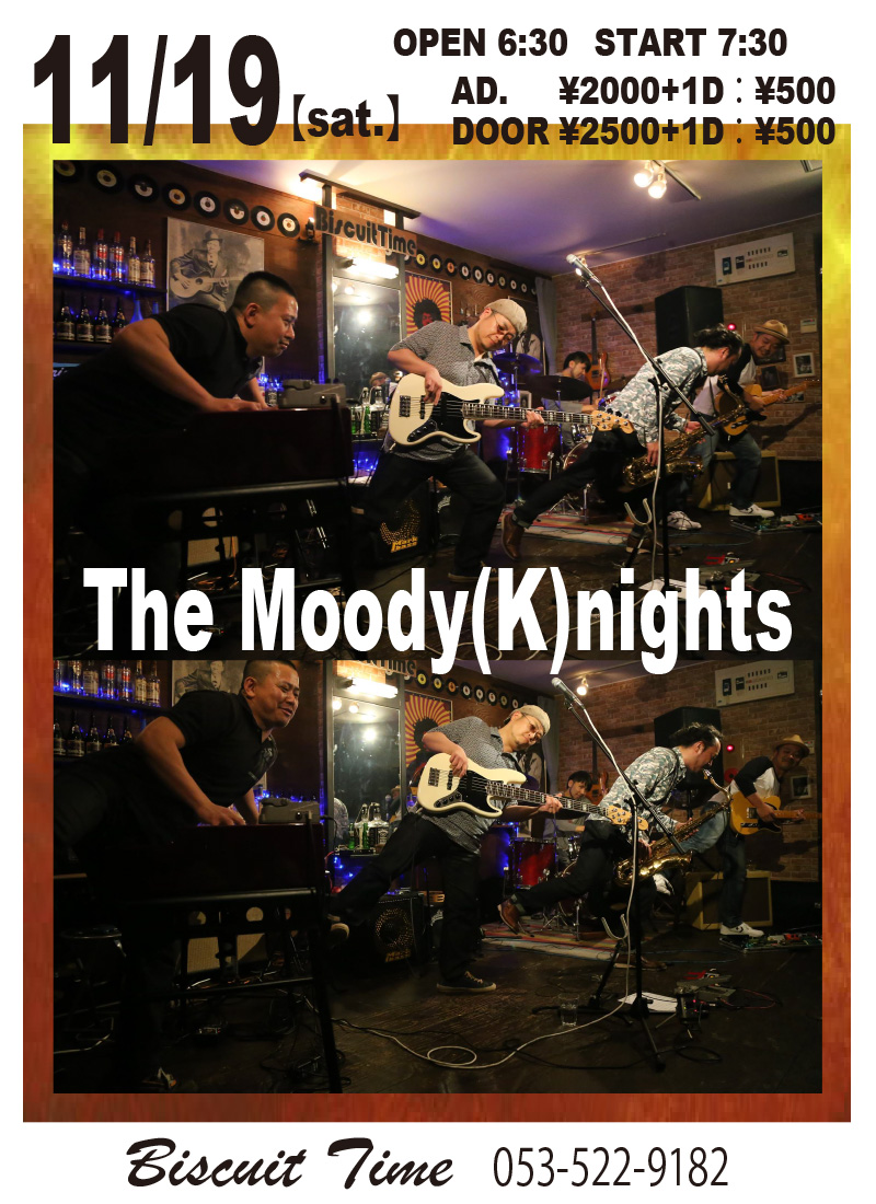 (土) 【FUNK FUSION】  THE MOODY(K)NIGHTS:  @BT