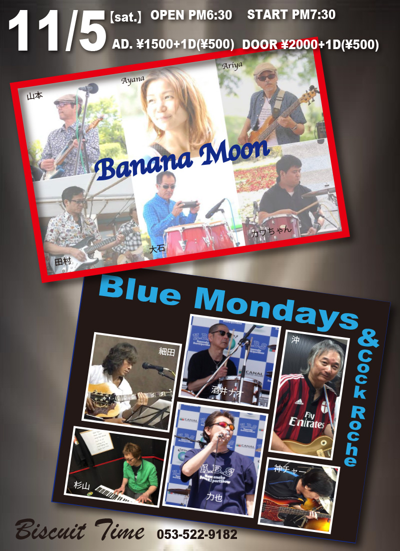 (土) 【ROCK】  Banana Moon:Blue Mondays & Cockroache:@BT
