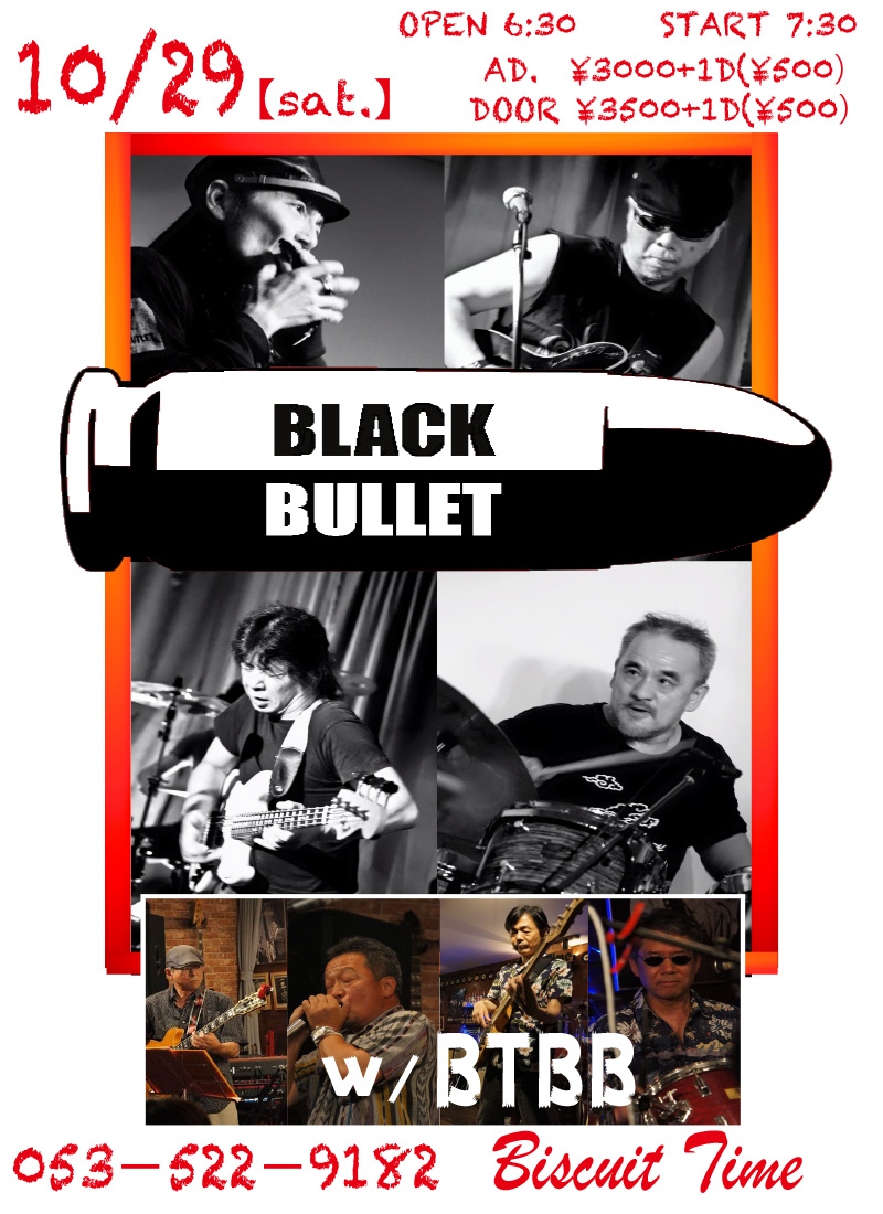 (土) 【BLUES】  BLACK BULLET:FUNKY BLUES FOR YOU@BT