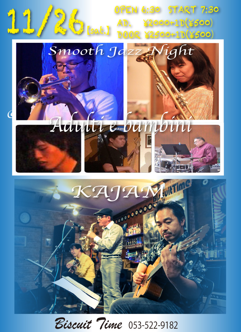 (土)  SPANISH FUSION&JAZZ   KAJAM(カジャム)&Adulti e bambini:smooth jazz night@BT