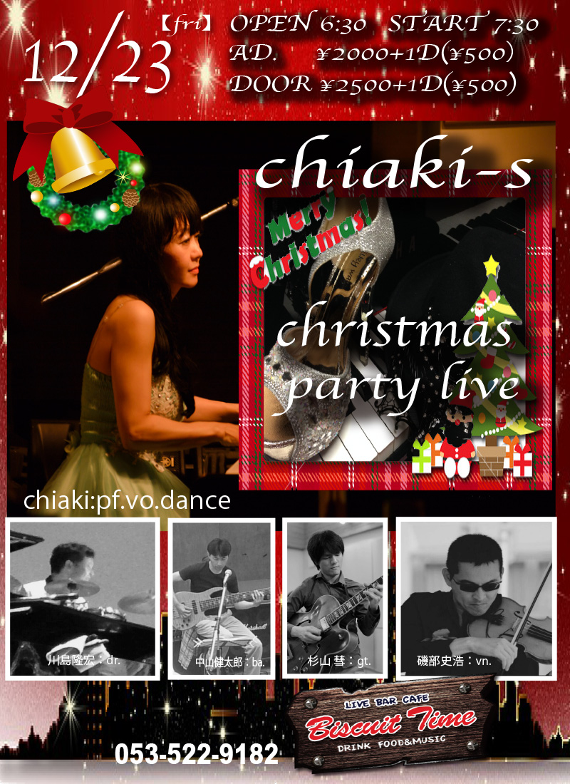 (金) 【POPS BERRYDANCE】  Chaki-s:MUSIC&BERRY  :CHRISTMAS PARTY LIVE @BT