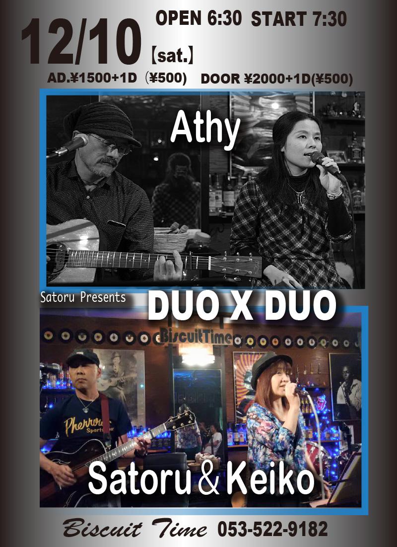(土) 【POPS】Athy&さとるとけーこ DUO X DUO @BT