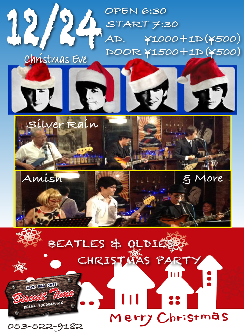 (土) 【BEATLES OLDIES】  AMISH&SILVER RAIN&MORE:BEATLES CHRISTMAS PARTY @BT
