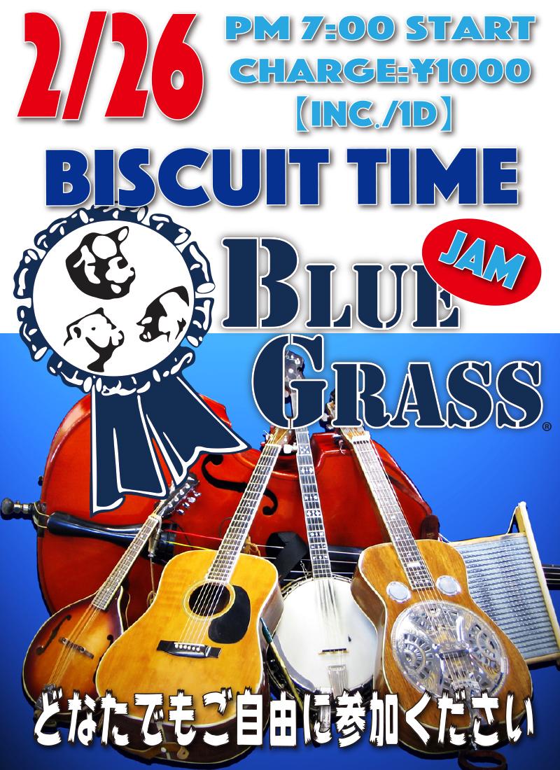 (金)  【BLUE GRASS COUNTRY】  ビスケットタイム:ブルーグラス カントリー ジャム会@BT
