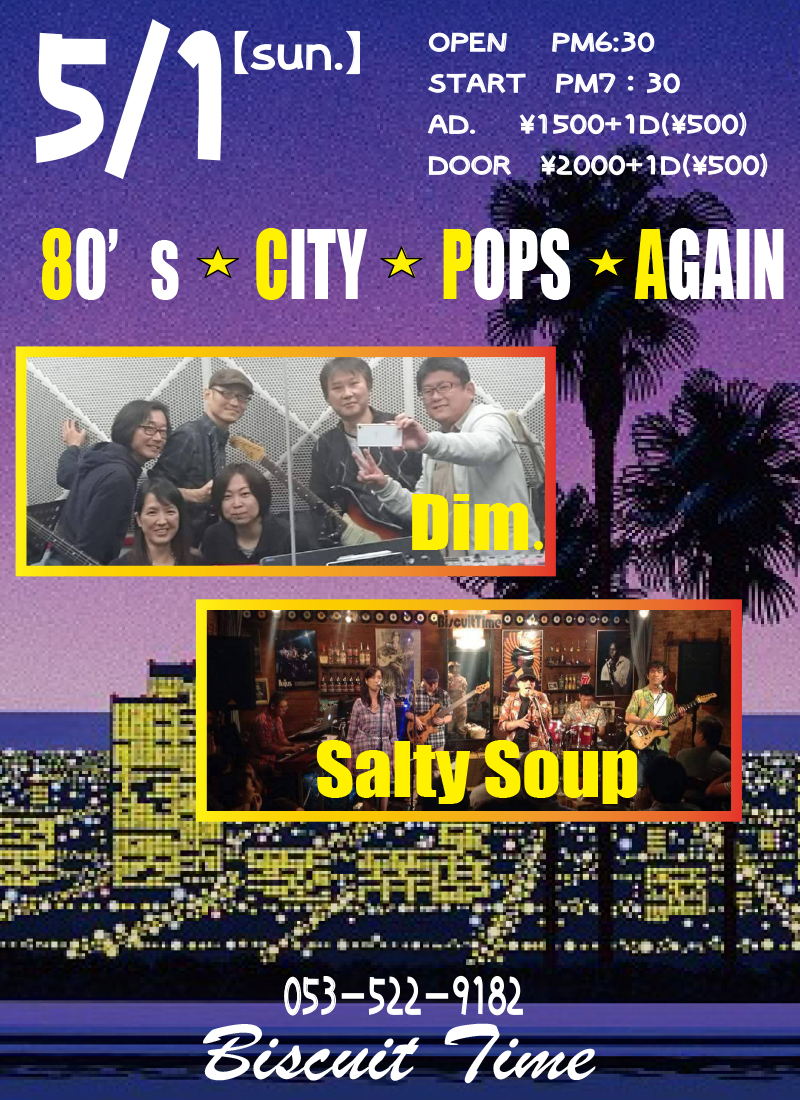 (日) 【J-POP】  Salty Soup&dim:80'S CITY POP AGAIN