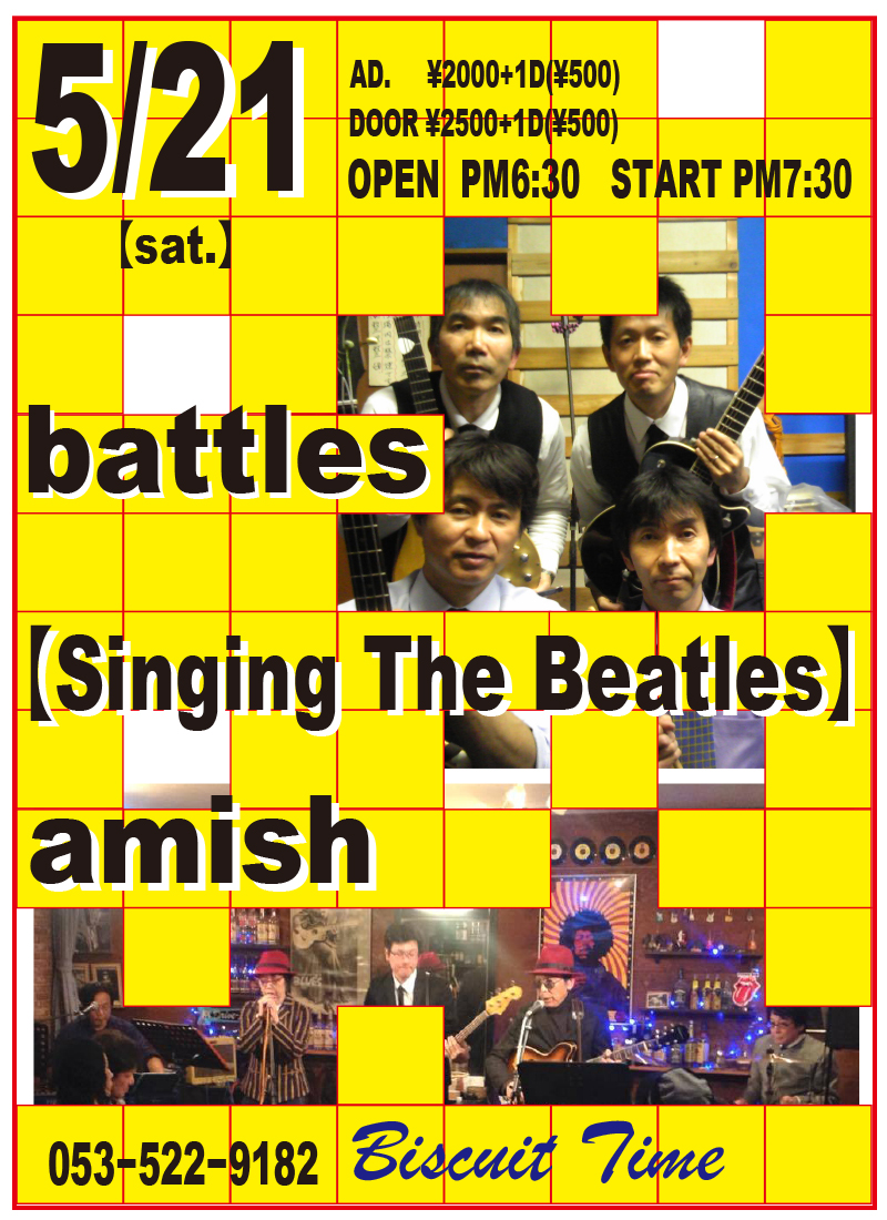 (土)  【OLDIES POPS】  アーミッシュ& バトルズ:Singing The Beatles@BT