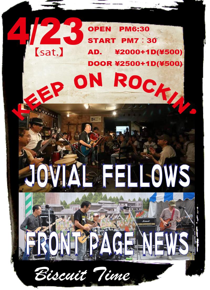 (土) 【ROCK】  ジョヴィオ フェロウズ&フロント ページ ニュース:keep on rockin'